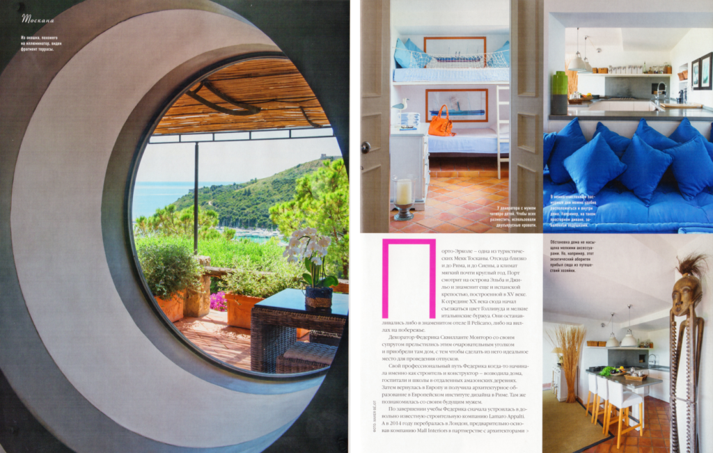 Pagina giornale, Architectural Digest, Russia | maii-interiors.com